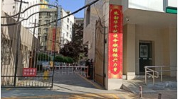 江北农业银行车牌识别项目