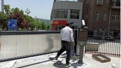 西津城三套车牌识别加广告道闸项目