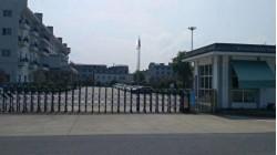 五里高速收费站安川公司乐虎app下载总公司电动乐虎体育app下载项目