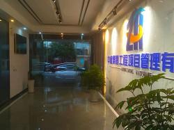 四川中盛昊昌工程项目管理有限公司 地址四川万源环保大夏